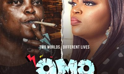 Omo Ghetto